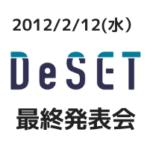 DeSET2018final